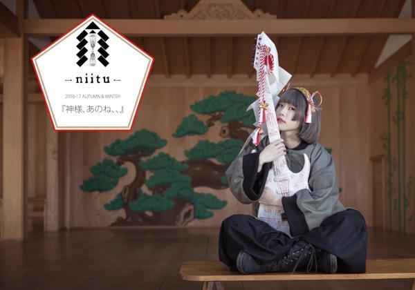 niitu(ニーツ)2016-17AW コレクション