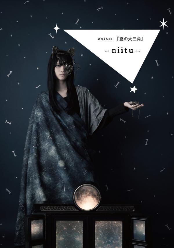 niitu(ニーツ)2016SS