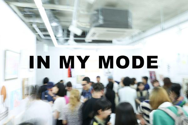 """イラストレーター50名による""""モード""""をテーマにしたグループ展「IN MY MODE」開催"""