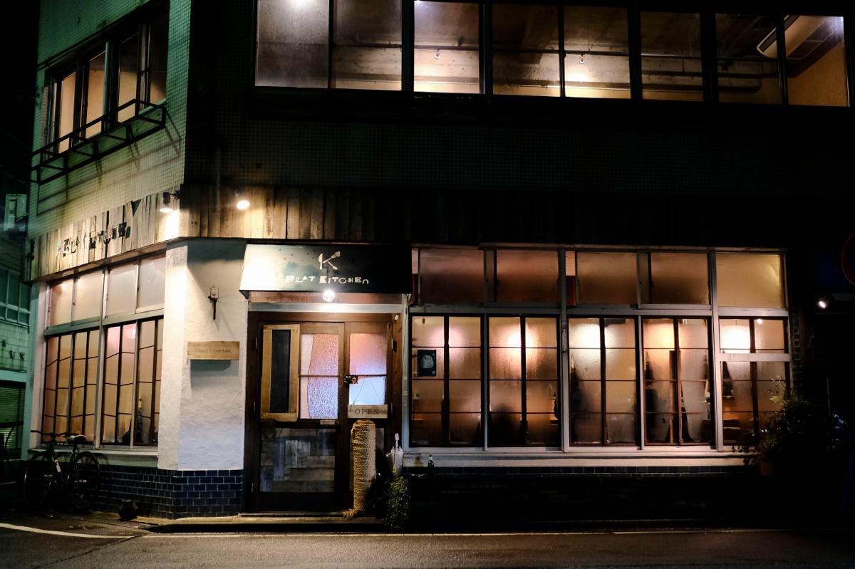 福井県福井 旬食材の料理とローカルなコミュニティー「FLAT Kitchen(フラットキッチン)」