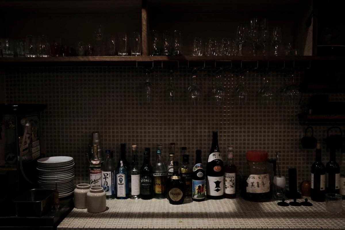 福井県福井市 旬食材の料理とローカルなコミュニティー「FLAT Kitchen(フラットキッチン)」