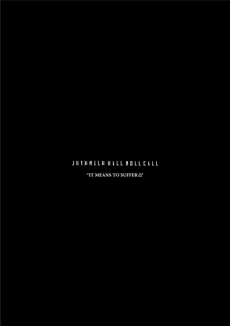JUVENILE HALL ROLLCALL(ジュヴェナイルホールロールコール)2017春夏コレクション