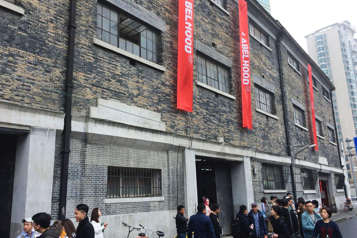 中国・アジアの注目若手デザイナーが参加。上海のファッション・フェスティバル「LABELHOOD」