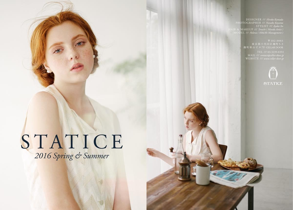 STATICE(スターチス)の2016年春夏コレクション。テーマは「Sarkling Mariage」。