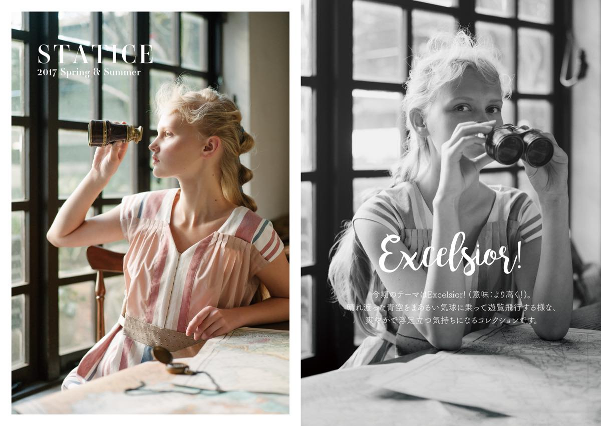 STATICE(スターチス)の2017年春夏コレクション。テーマは「Excelsior!-気球旅行-」。