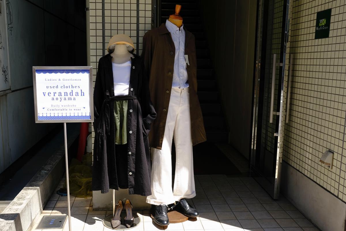 青山・古着屋 verandah aoyama(ベランダ アオヤマ)