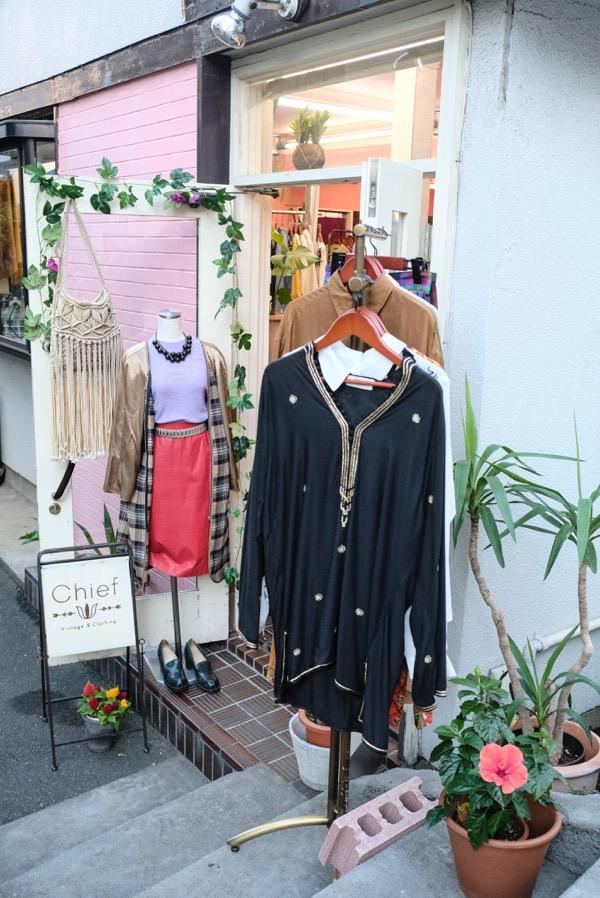 """東京・代々木上原の古着屋 Chief vintage&clothing(チーフ)""""感情を揺るがす""""アイテムで、ハッピーでポジティブな空気が溢れるお店"""