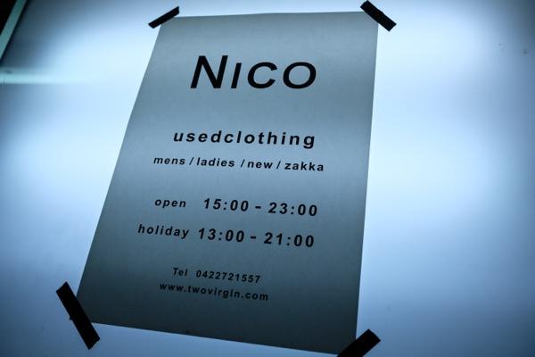 東京・吉祥寺の古着屋 NICO(ニコ)作為がないモノは強い、本物へのこだわり