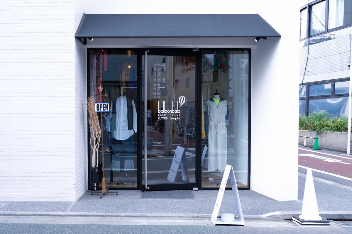 東京・下北沢の古着屋 balloonbala(バルンバラ)古着屋としてのスタンダードを高く位置付けること