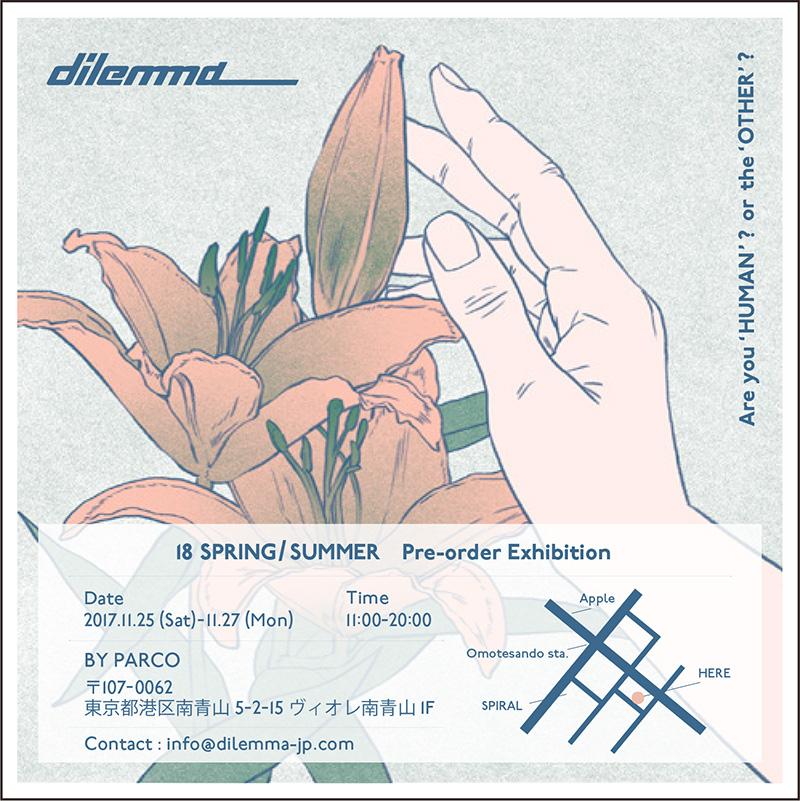 「dilemma(ダイレマ)」デビューコレクションの展示会兼受注会を南青山・BY PARCOで11/27(月)まで開催中