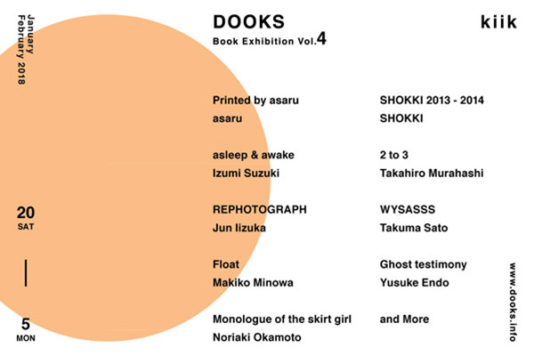 DOOKS Book Exhibition Vol.4 代々木上原・kiikで開催