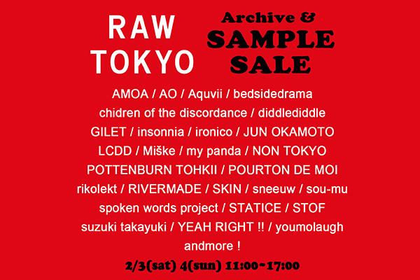RAWTOKYO 28ブランドによる「archive&SAMPLE SALE」2月3日(土) 、4日(日) 開催