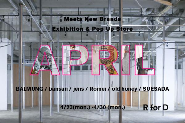 BALMUNG / bansan / jens / old honey / Romei / SUÉSADA ウィメンズ・ユニセックス6ブランドによるPop Up Store & 受注会 4/23(月)〜開催