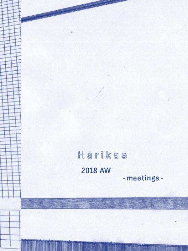 Harikae(ハリカエ)2018-19年秋冬 コレクション