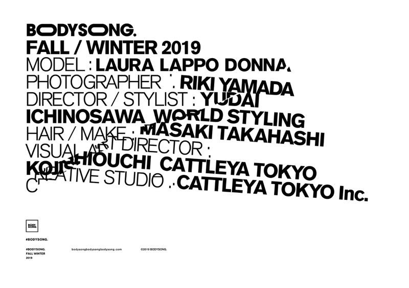 BODYSONG(ボディソング)2019-20年秋冬 コレクション。テーマは「hitech CLASSIC WORLD 2.0」。
