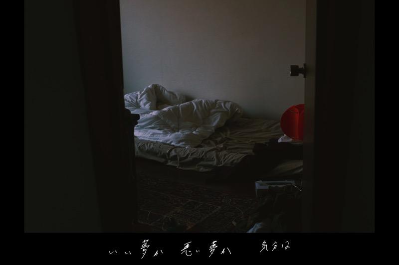 "Da Capo ""C#"" Knit artist SEi & Photographer Ebata Shotaro"