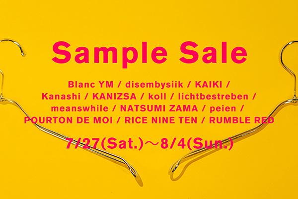13ブランドによるサンプルセール 渋谷・神泉のセレクトショップ「R for D」で7月27(土)から開催