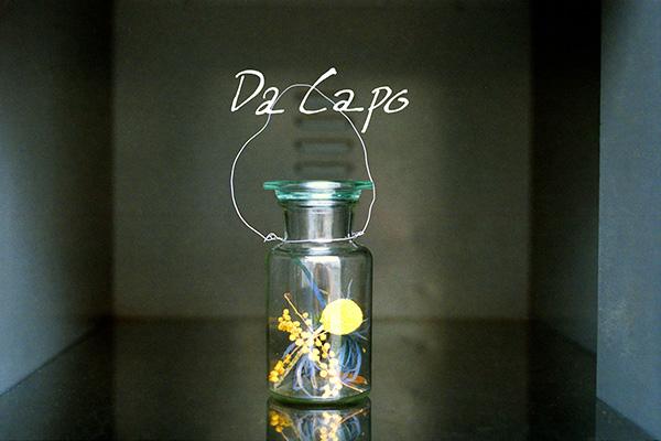 ニットアーティストSEiとフォトグラファー江原将太郎によるコラボ連載「Da Capo」