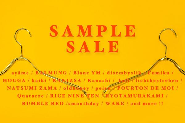 21ブランド以上が登場するサンプルセール 渋谷・神泉のセレクトショップ「R for D」で12月28(土)から開催