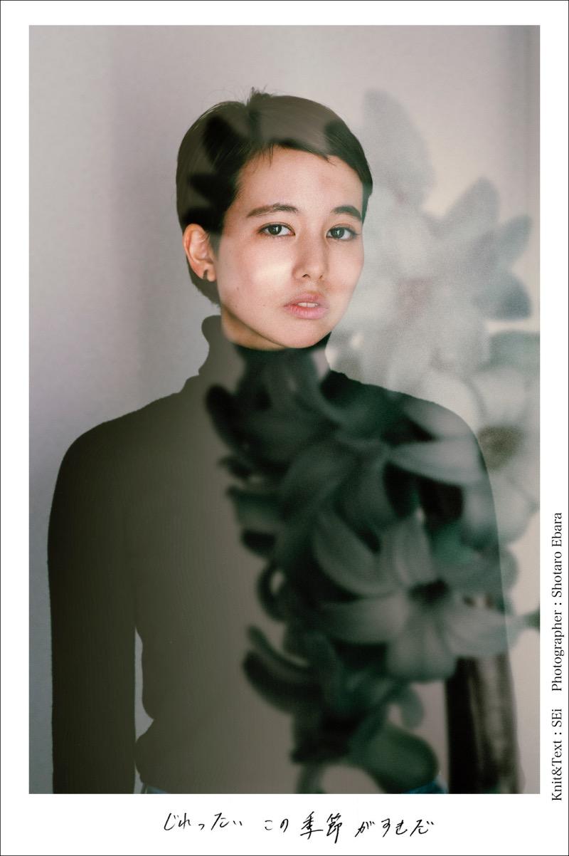 "Da Capo ""G"" Knit artist SEi & Photographer Ebara Shotaro"