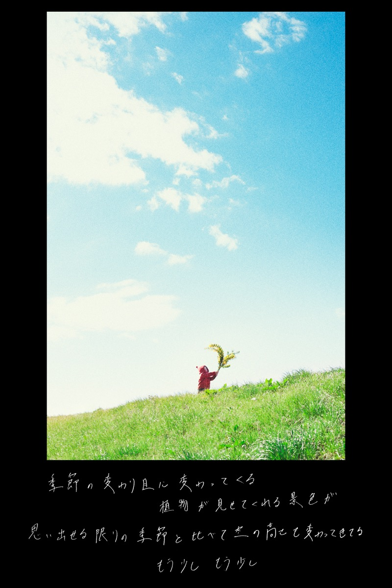 "Da Capo ""G#"" Knit artist SEi & Photographer Ebara Shotaro"