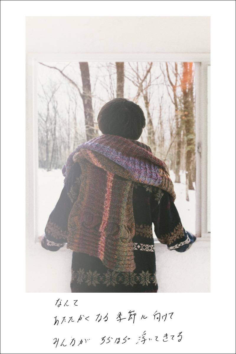 """Da Capo """"A"""" Knit artist SEi & Photographer Ebara Shotaro"""