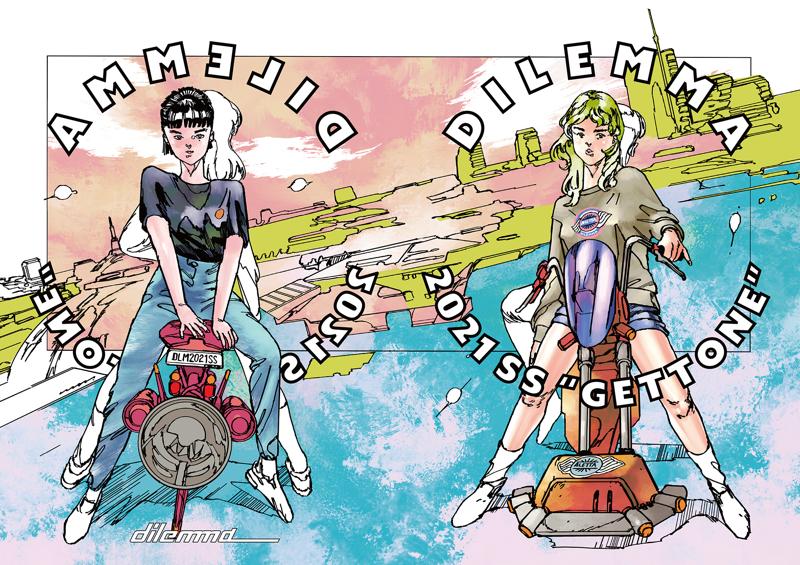 dilemma(ダイレマ)2021年春夏コレクション。今シーズンのテーマは「GETTONE」。