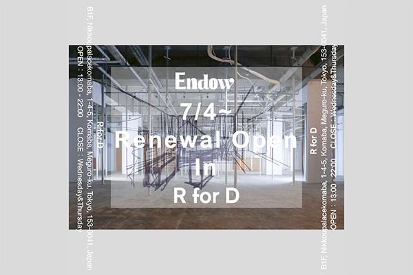 Endow アトリエをセレクトショップ「R for D」内に移転オープン 7/4(日)から空間インスタレーション開催